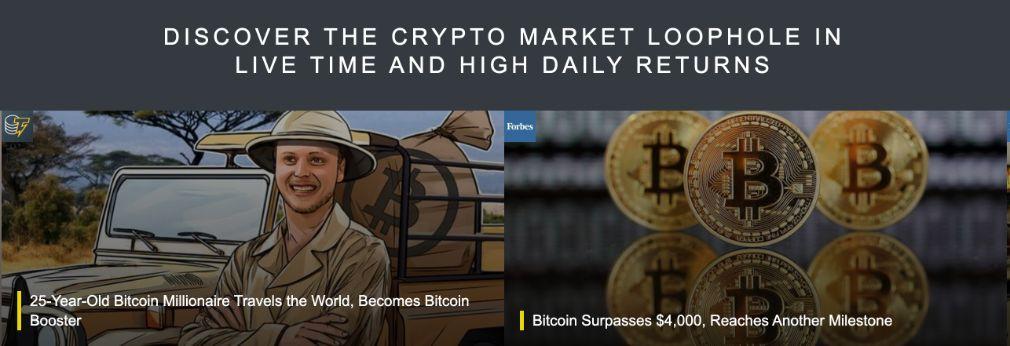Bitcoin Loophole éxito
