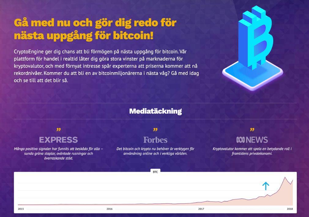 Crypto Engine media